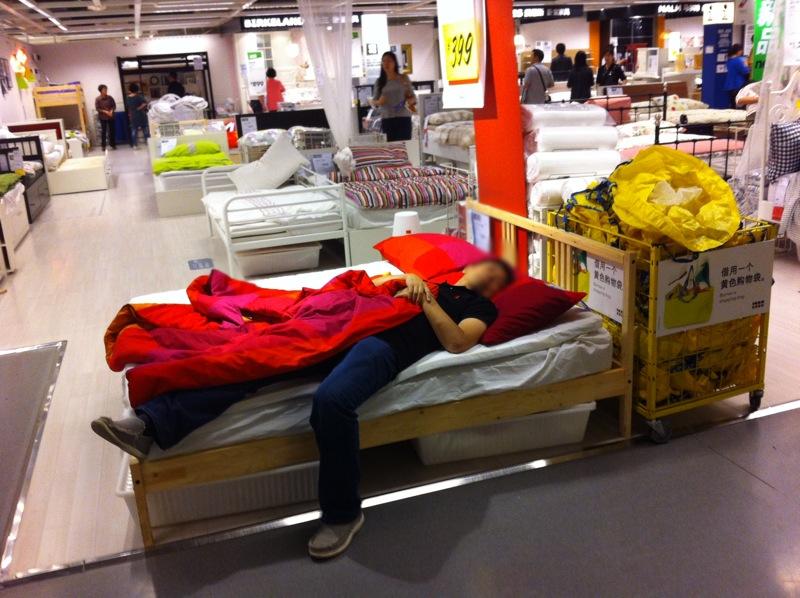 Schläfer bei Ikea
