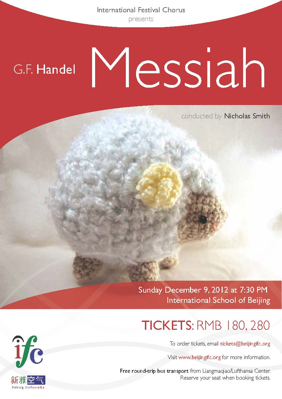 """Das Messiah-Poster, vermutlich inspiriert von """"All we, like sheep"""" im zweiten Teil des Werks"""