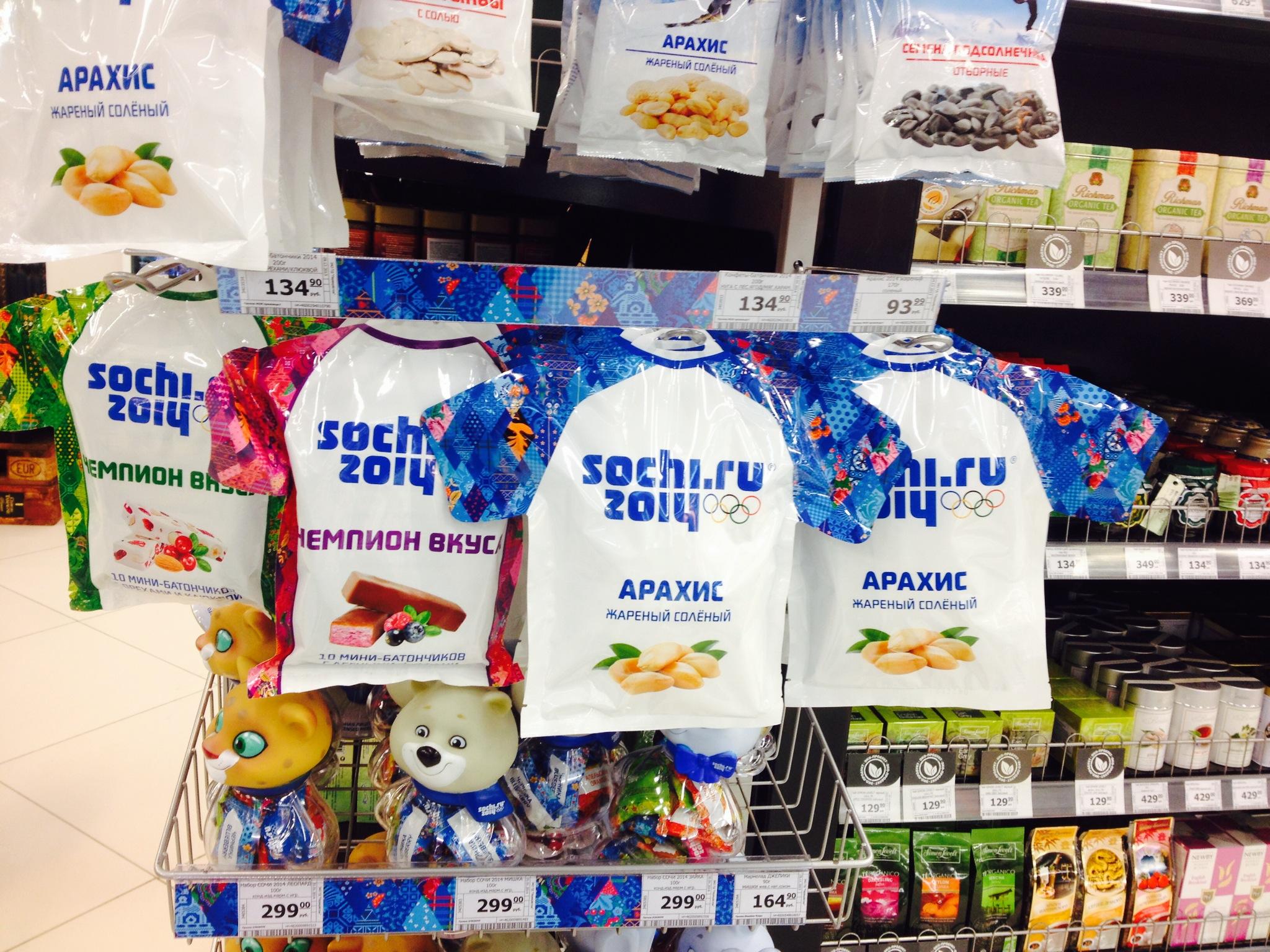 Das hässliche Sochi-Muster als Bonbontüte