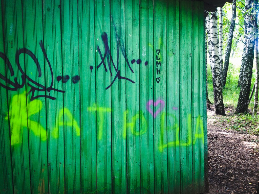 Katjuscha Graffiti Strogino