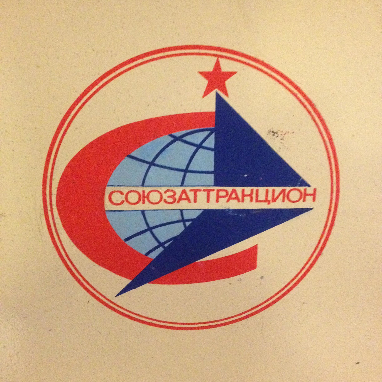 Spielautomaten-Museum Logo