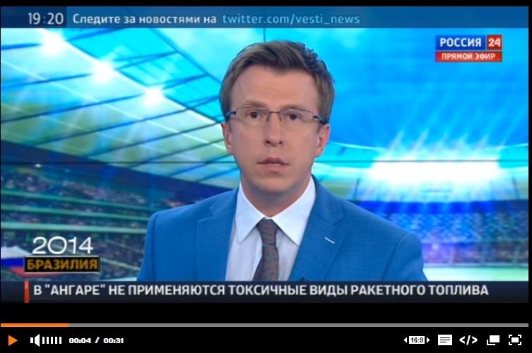 Sreenshot Rossija 24