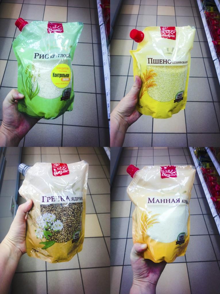 Und noch vier Softpacks aus dem russischen Supermarkt.