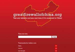 Greatfirewallofchina.org