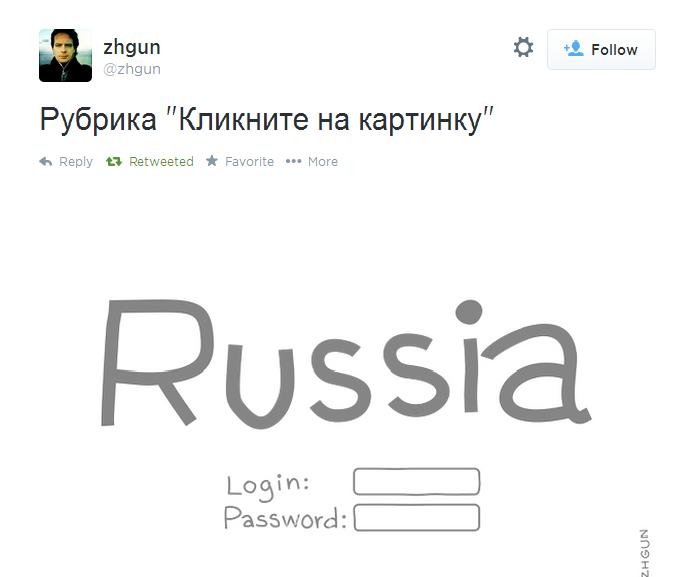 tweet russia 1 von 2