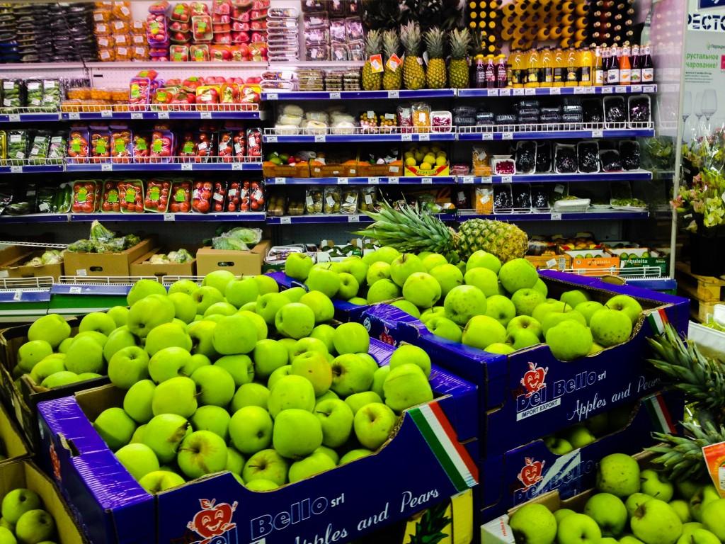 Perekrestok Moskau Äpfel