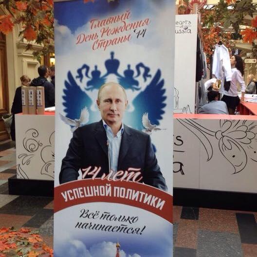"Der erste ""Putin des Monats"" - genug Material gibt es hier definitiv."