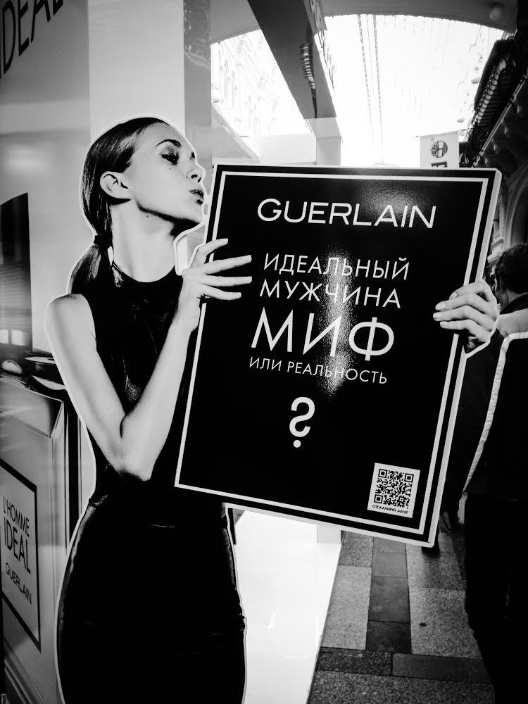 Guerlain Mief