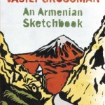 armenian sketchbook