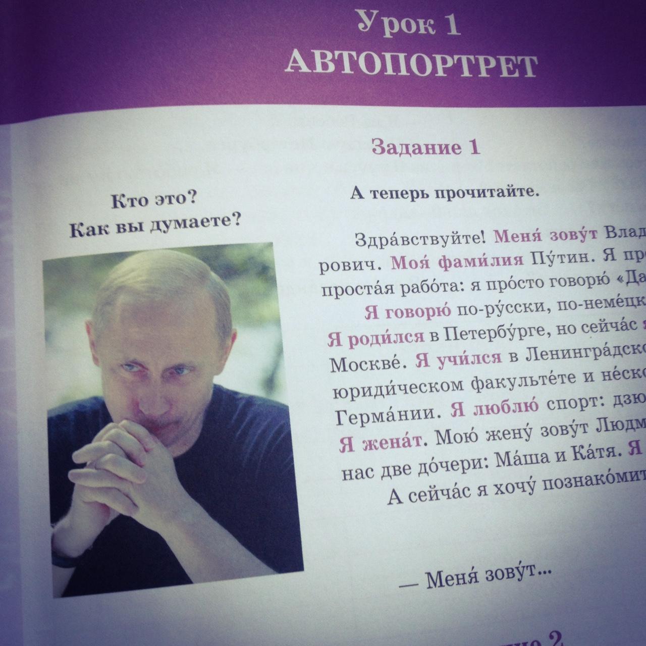 Putin der Woche