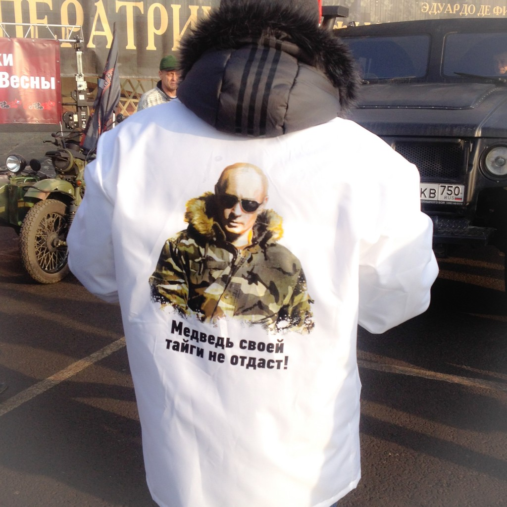 putin antimaidan jacke