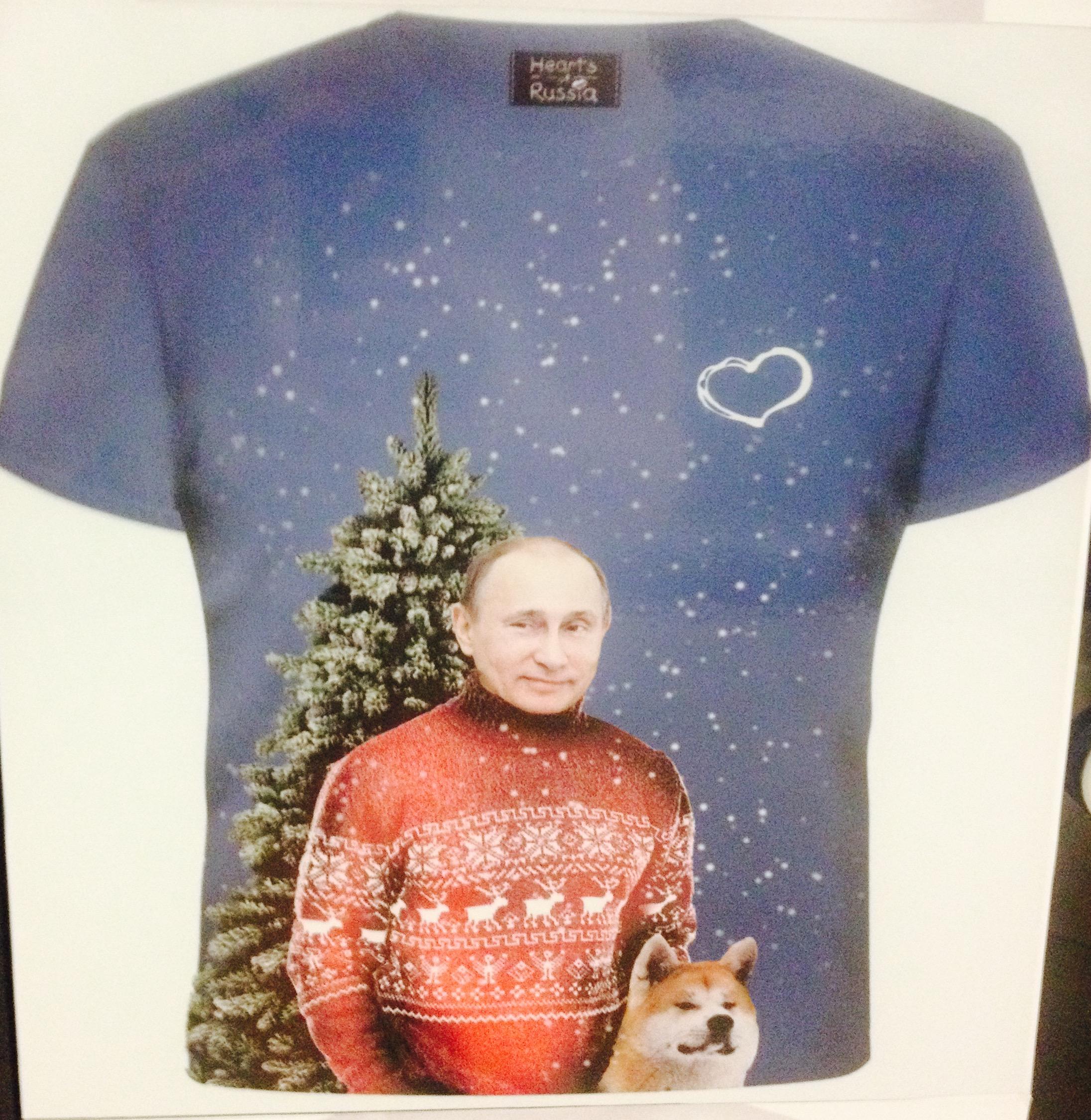 Putin der Woche Weihnachten