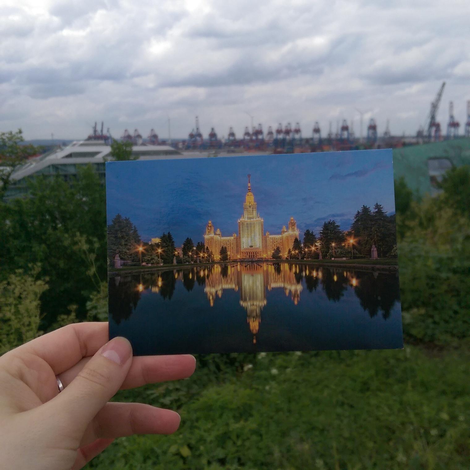 Vorne Moskauer Uni, hinten Hamburger Hafen