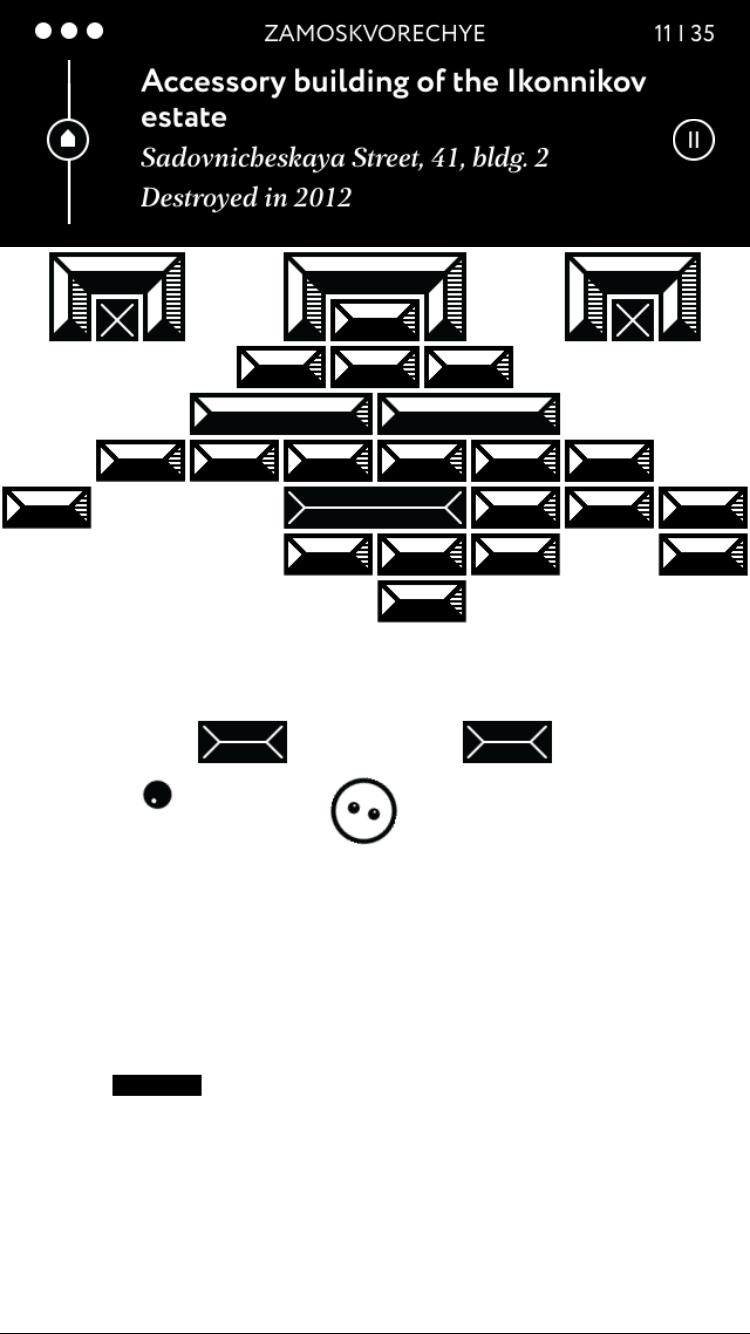 Archanoid Gameplay