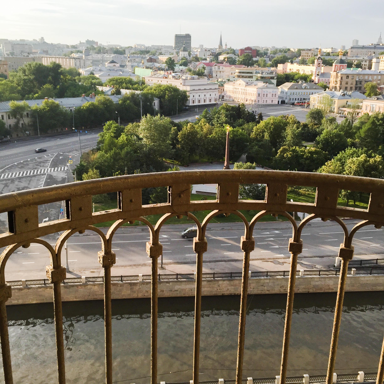 Kotelnitscheskaja Moskau 1