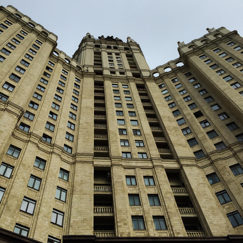 Kotelnitscheskaja Moskau 11