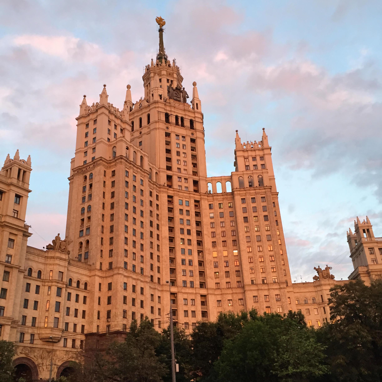 Kotelnitscheskaja Moskau 12