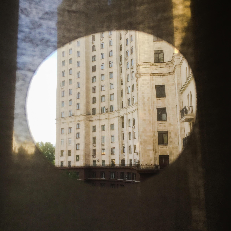 Kotelnitscheskaja Moskau 5