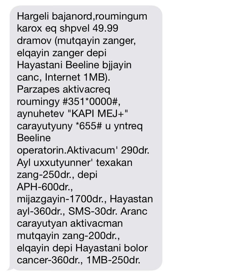 sms beeline georgien armenien