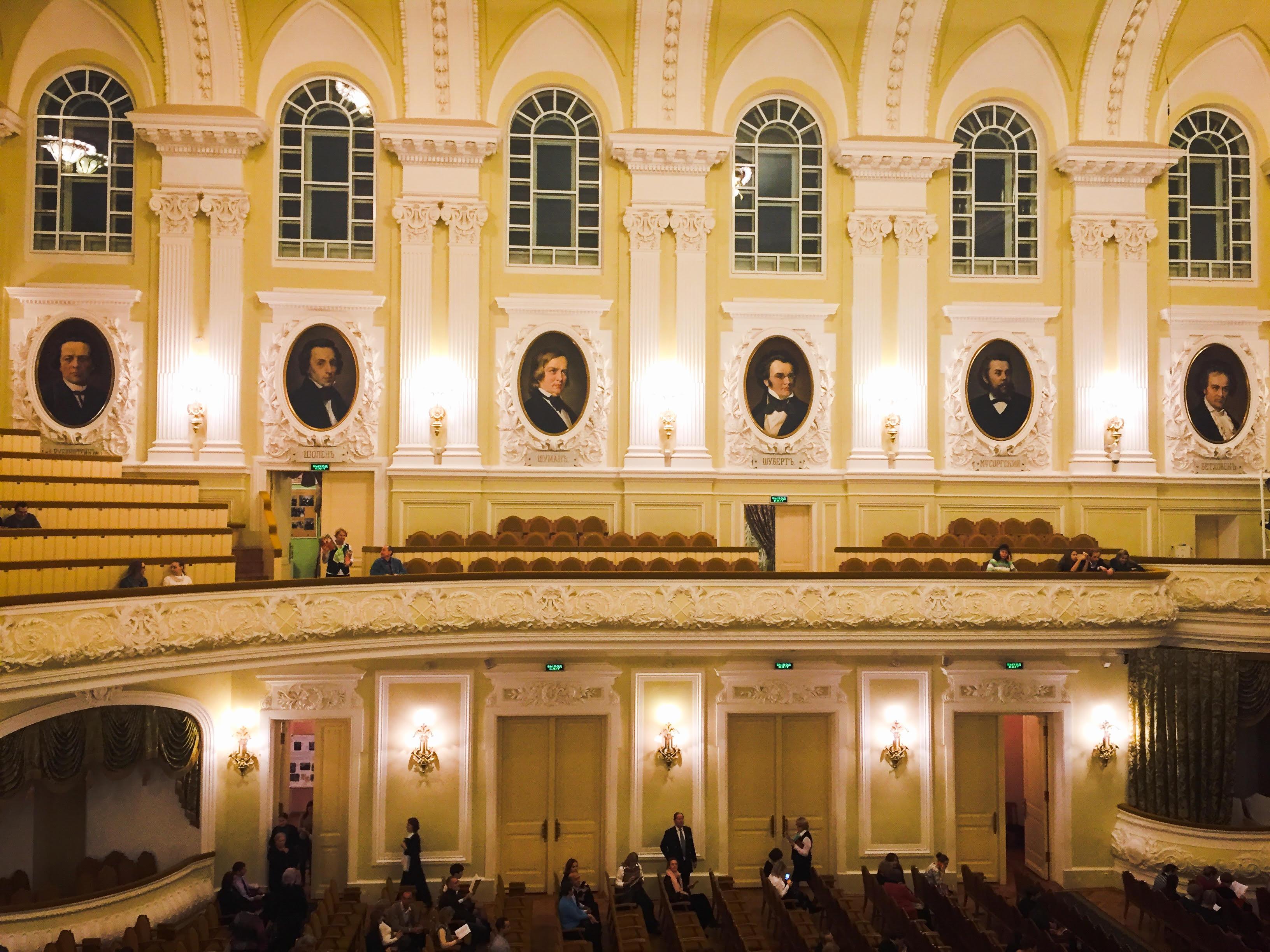 Moskau Konservatorium 12