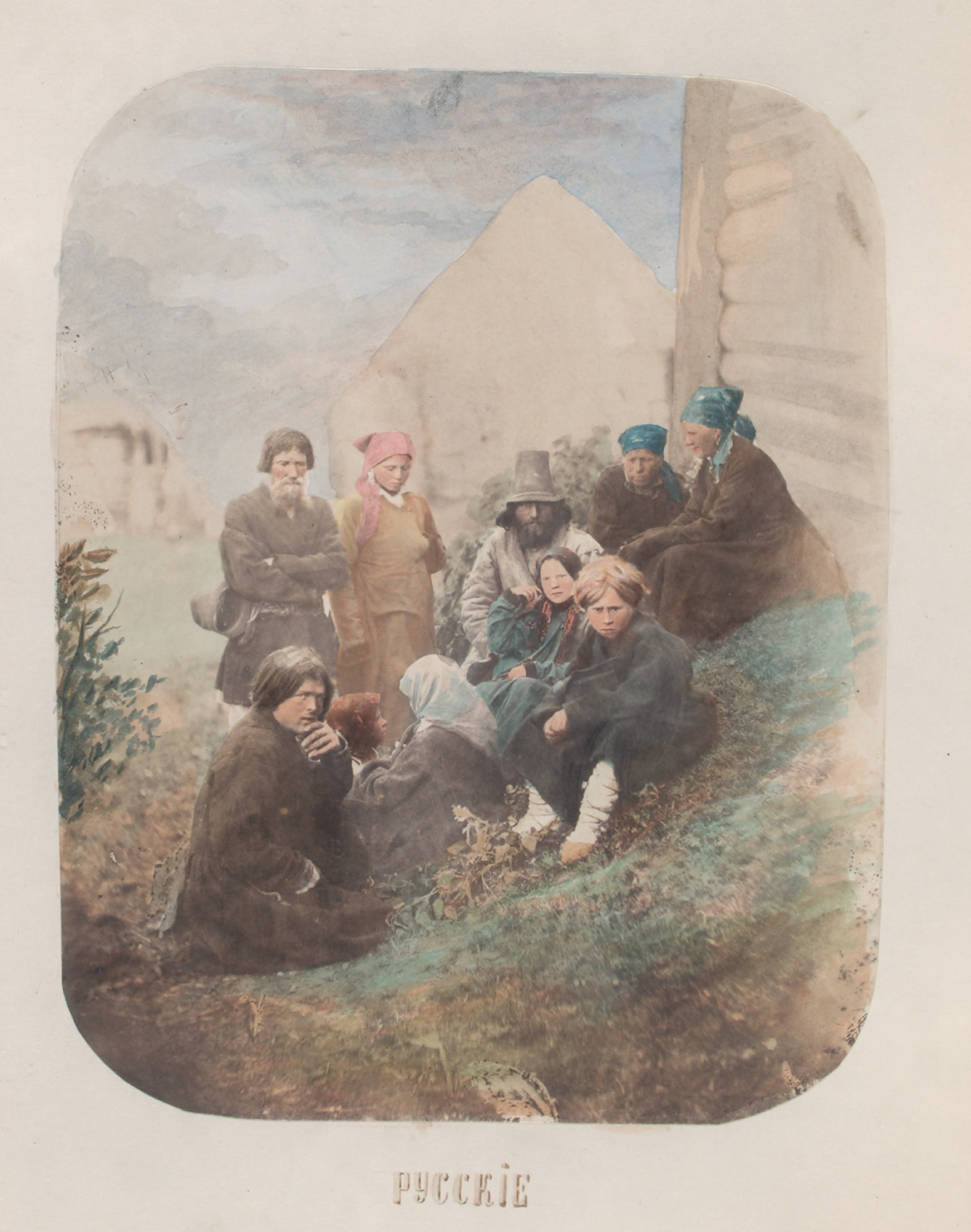 Bevölkerung Pensa Russland 1862 NYPL 1
