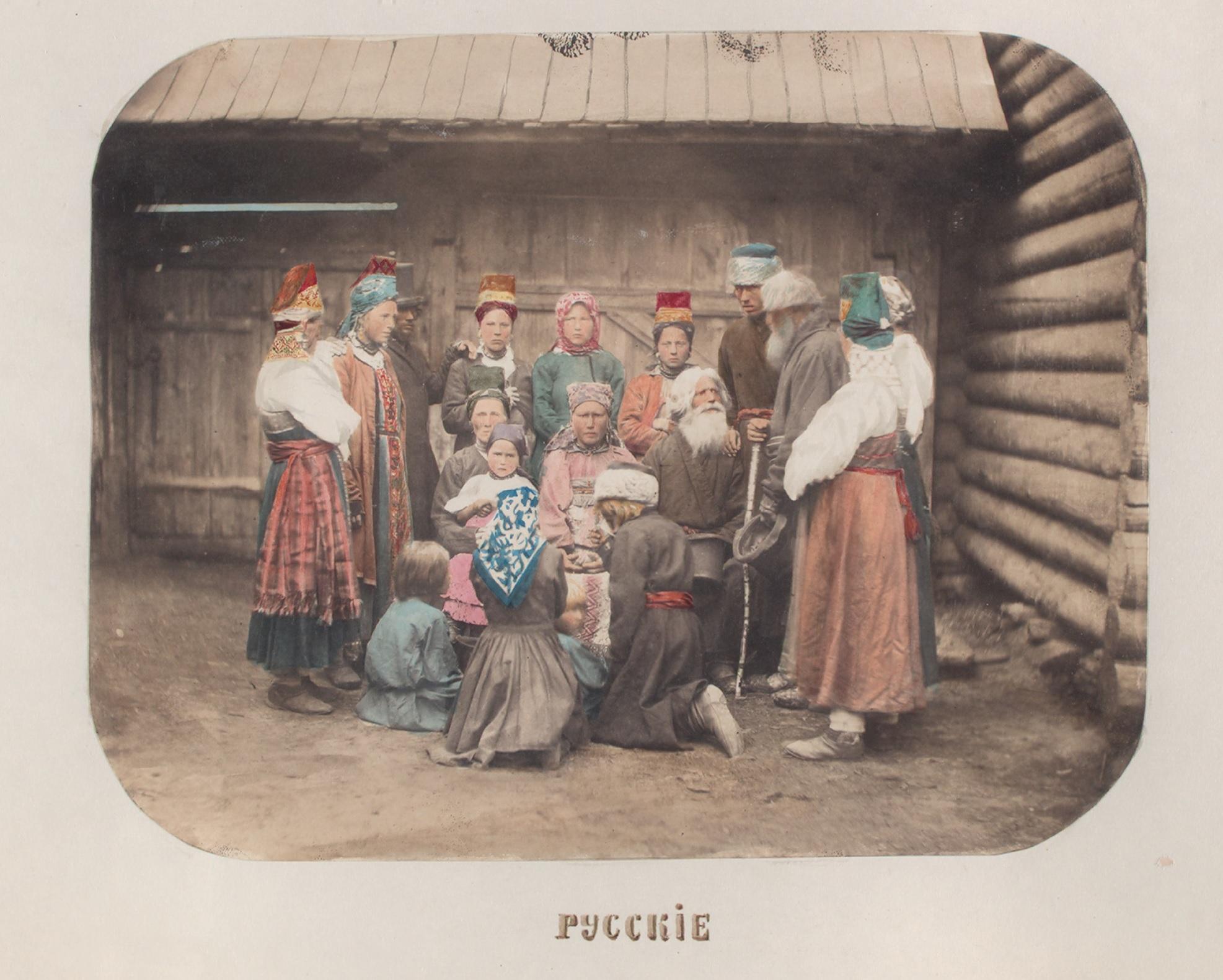 Bevölkerung Pensa Russland 1862 NYPL 2