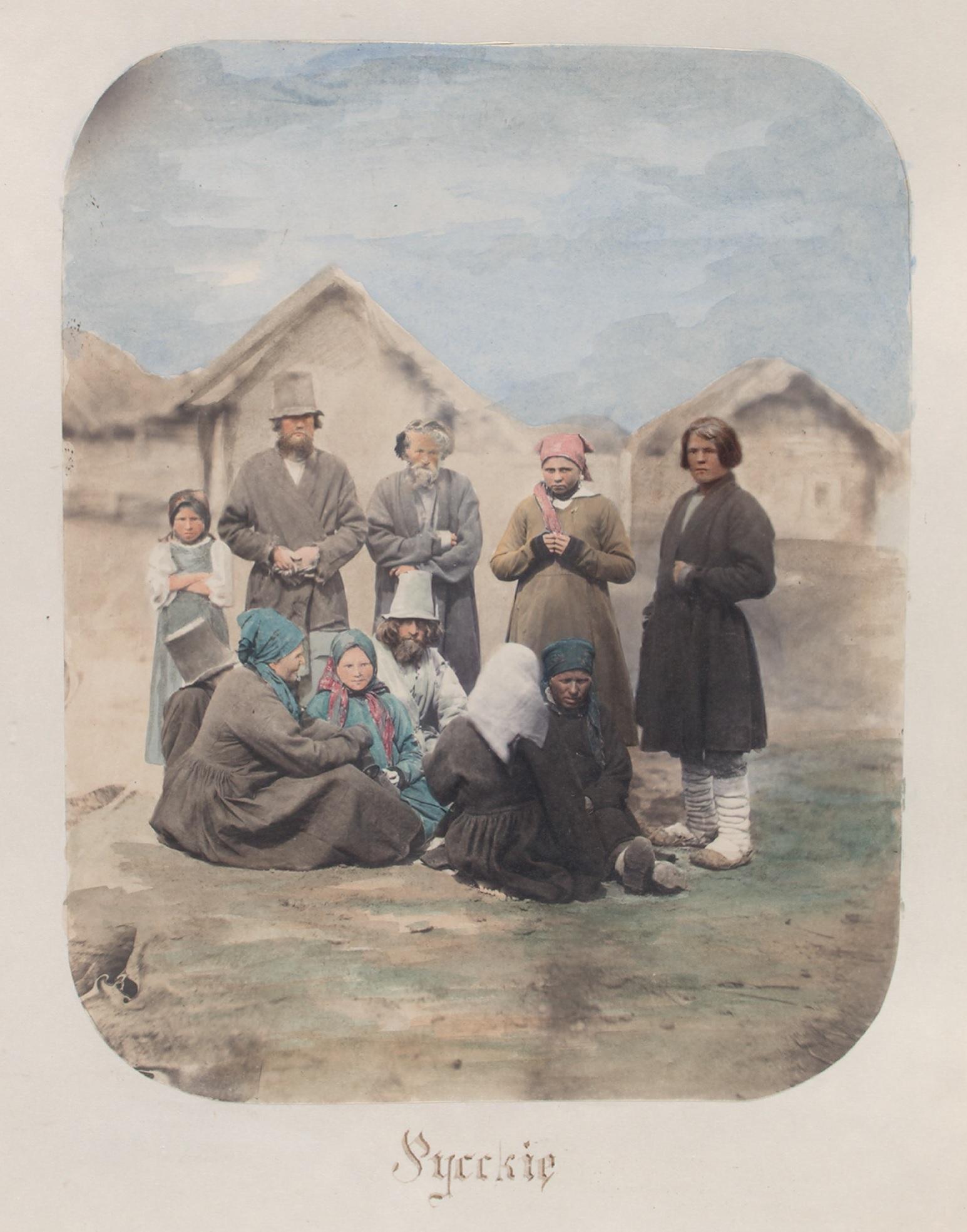 Bevölkerung Pensa Russland 1862 NYPL 3