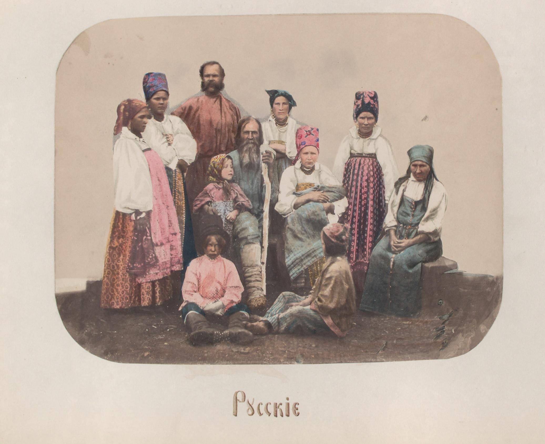 Bevölkerung Pensa Russland 1862 NYPL 4