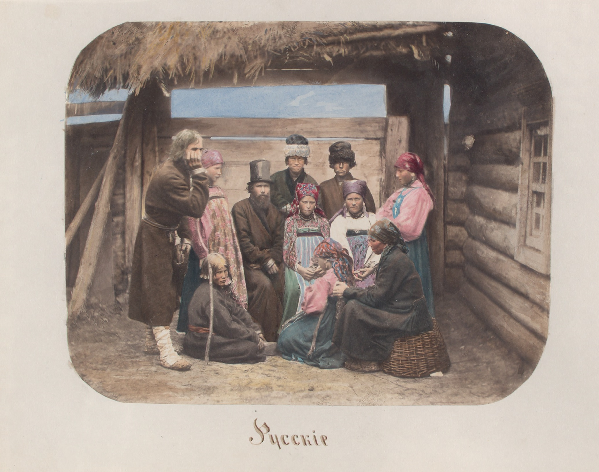 Bevölkerung Pensa Russland 1862 NYPL 7