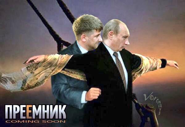 Putin Kadyrow Titanic