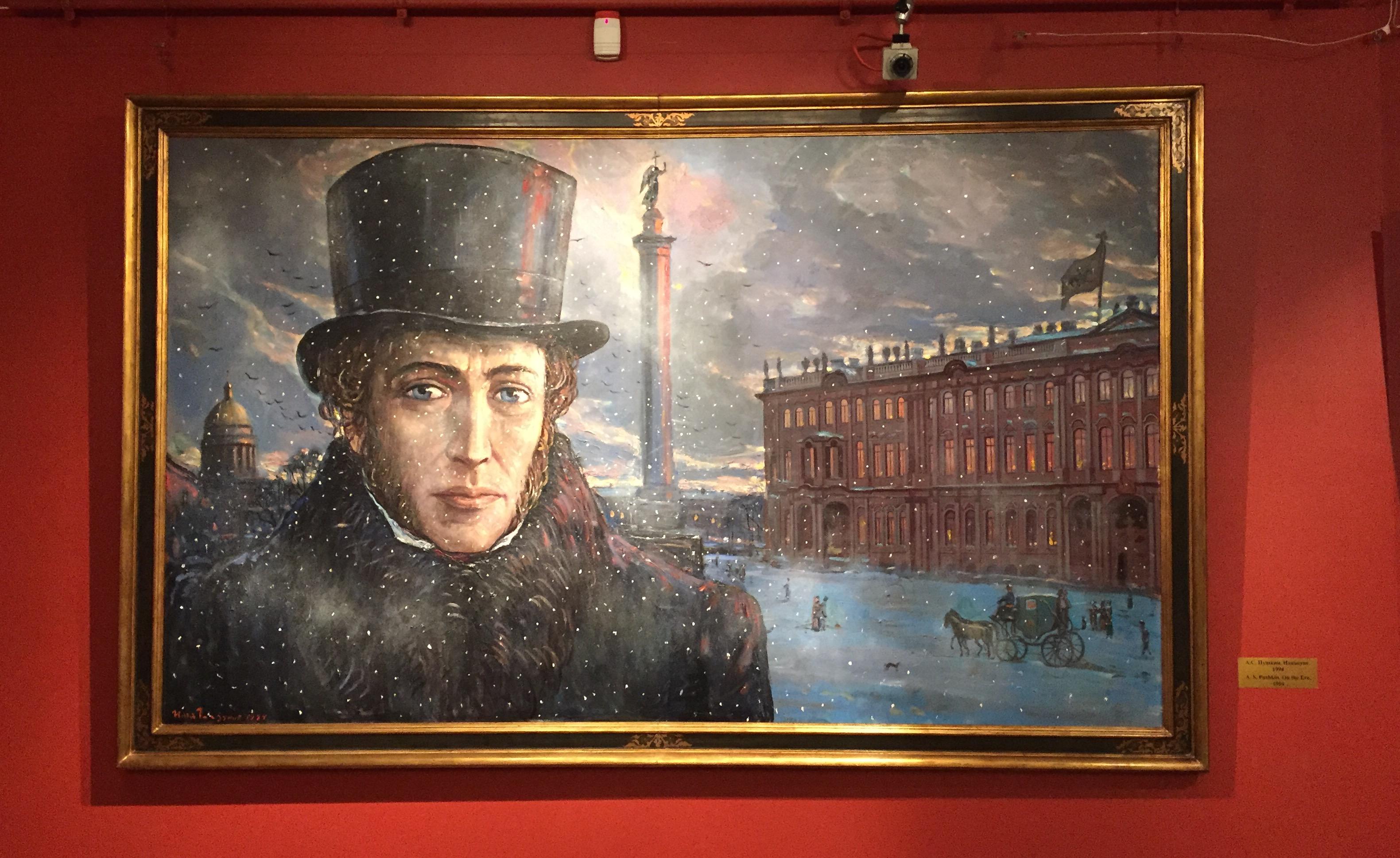 Ilja Glasunow Galerie Moskau