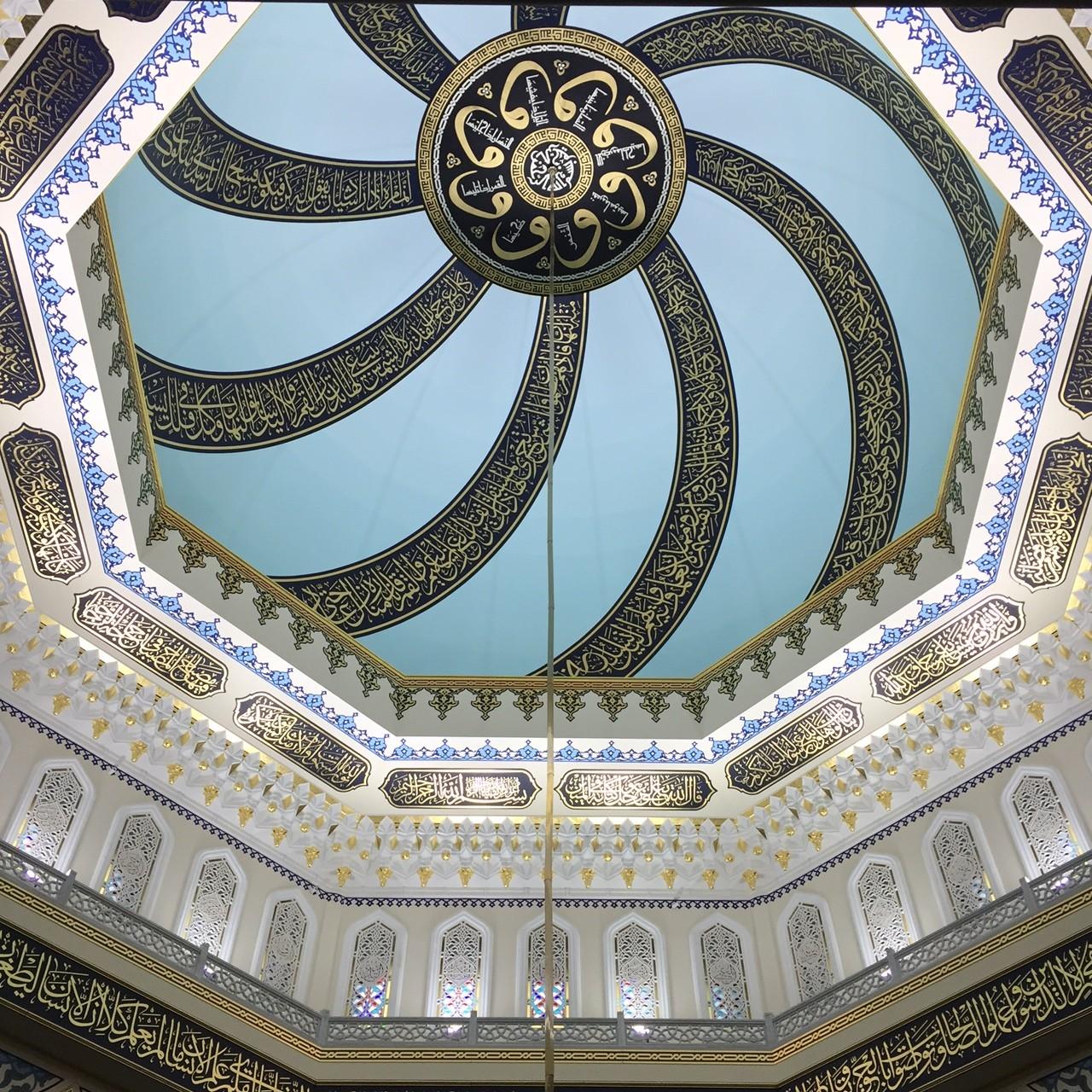 Moskau Moschee Kuppel