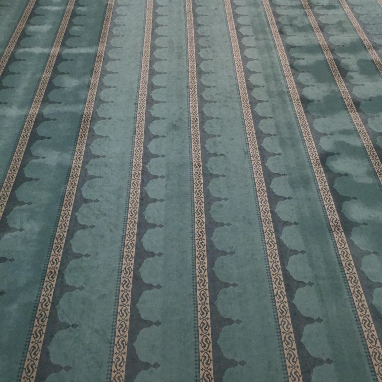 Moskau Moschee Teppich
