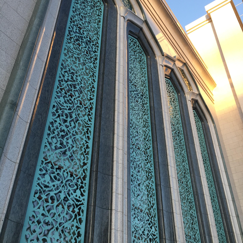 Moskau Moschee außen 3