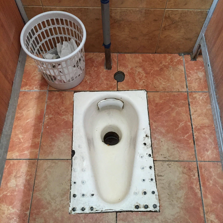 Tula Bahnhof Toilette