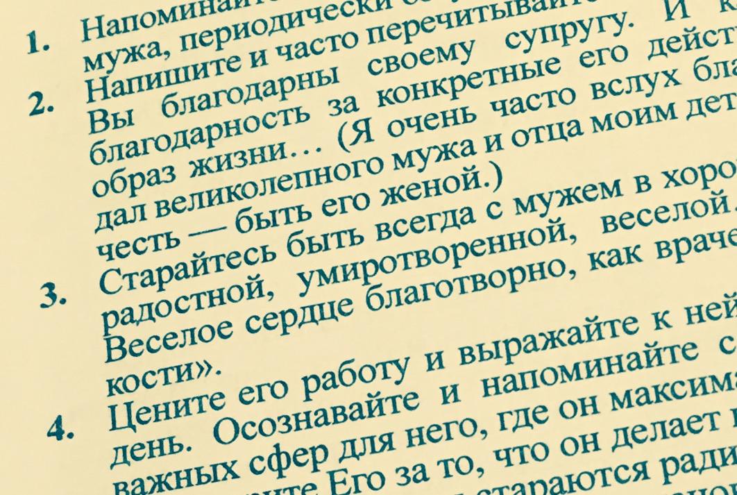 Mutterpass Russland