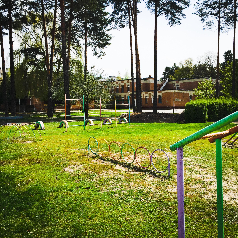Slawutytsch Spielplatz
