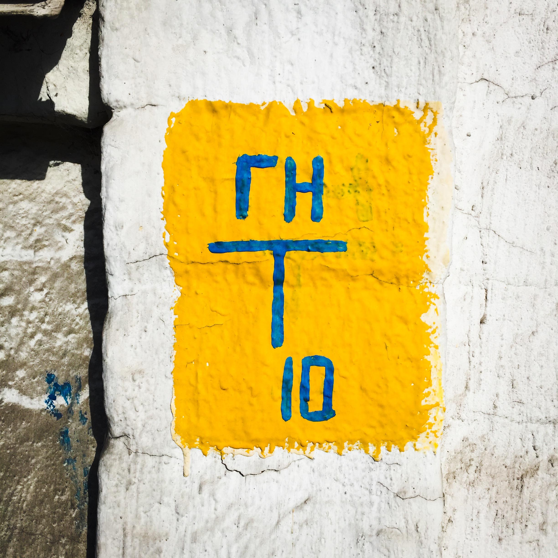 Kiew Hydrant