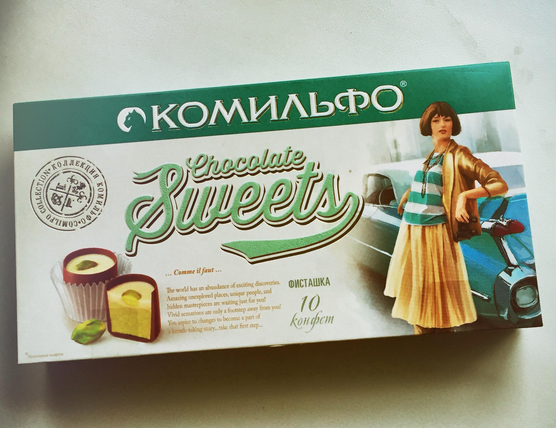 Komilfo Russisch Französisch