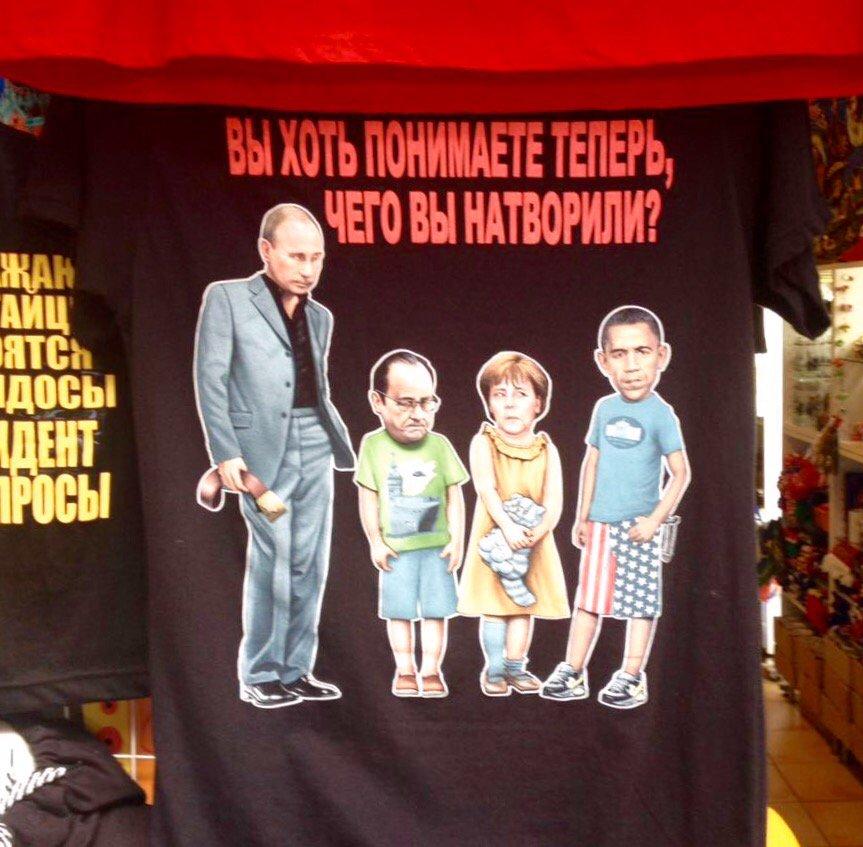 Putin der Woche kscheib Kinder