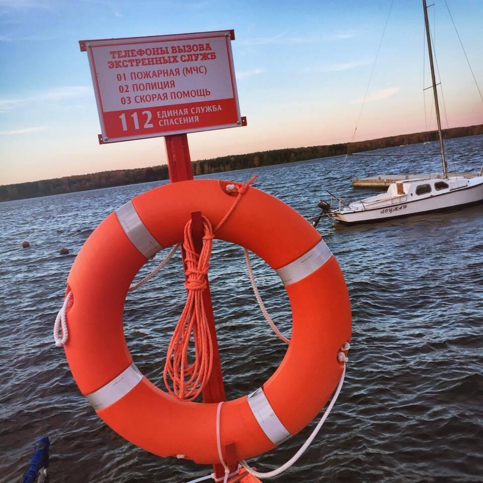 segeln-in-moskau-rettungsring