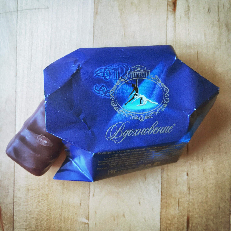 Wdochnowenije Inspiration Bonbon