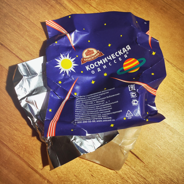 Weltraum-Odyssee Bonbon