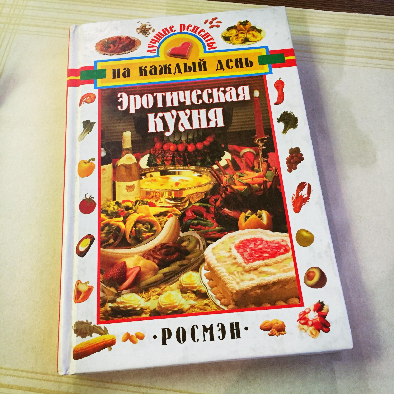 erotische küche für jeden tag russland