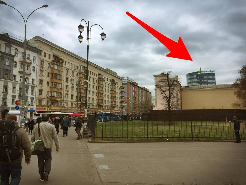FAN-ID Russland Confed Cup Bankgebäude