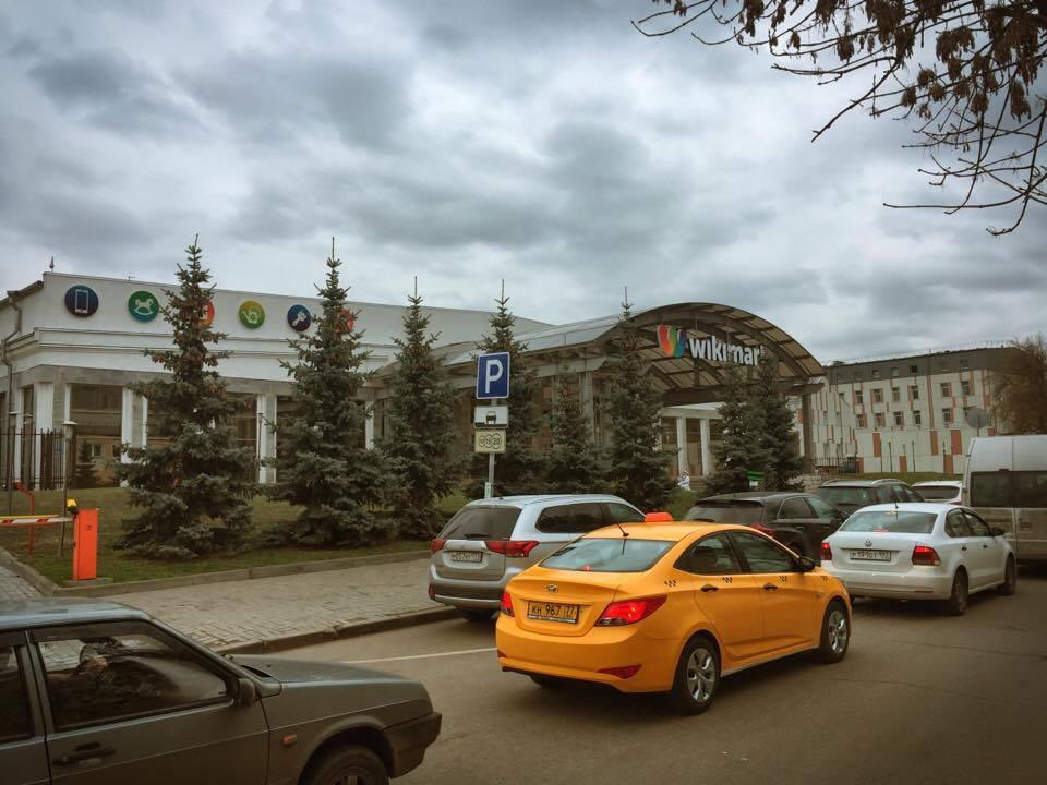 FAN-ID Russland Confed Cup Wikimart