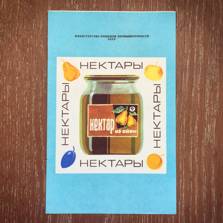 Sowjetunion Siebzigerjahre Nektar