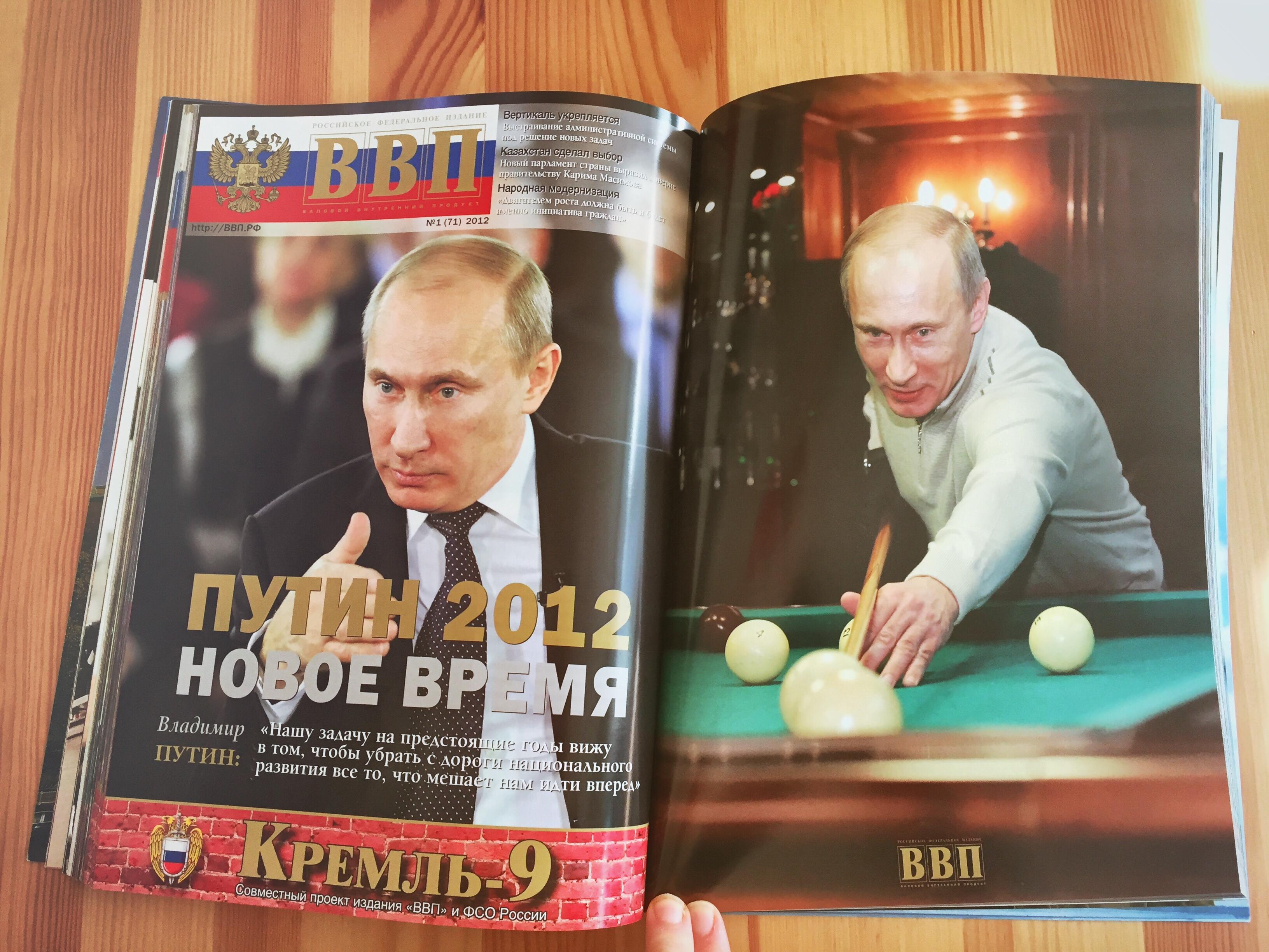 kscheib Putin der Woche Billard
