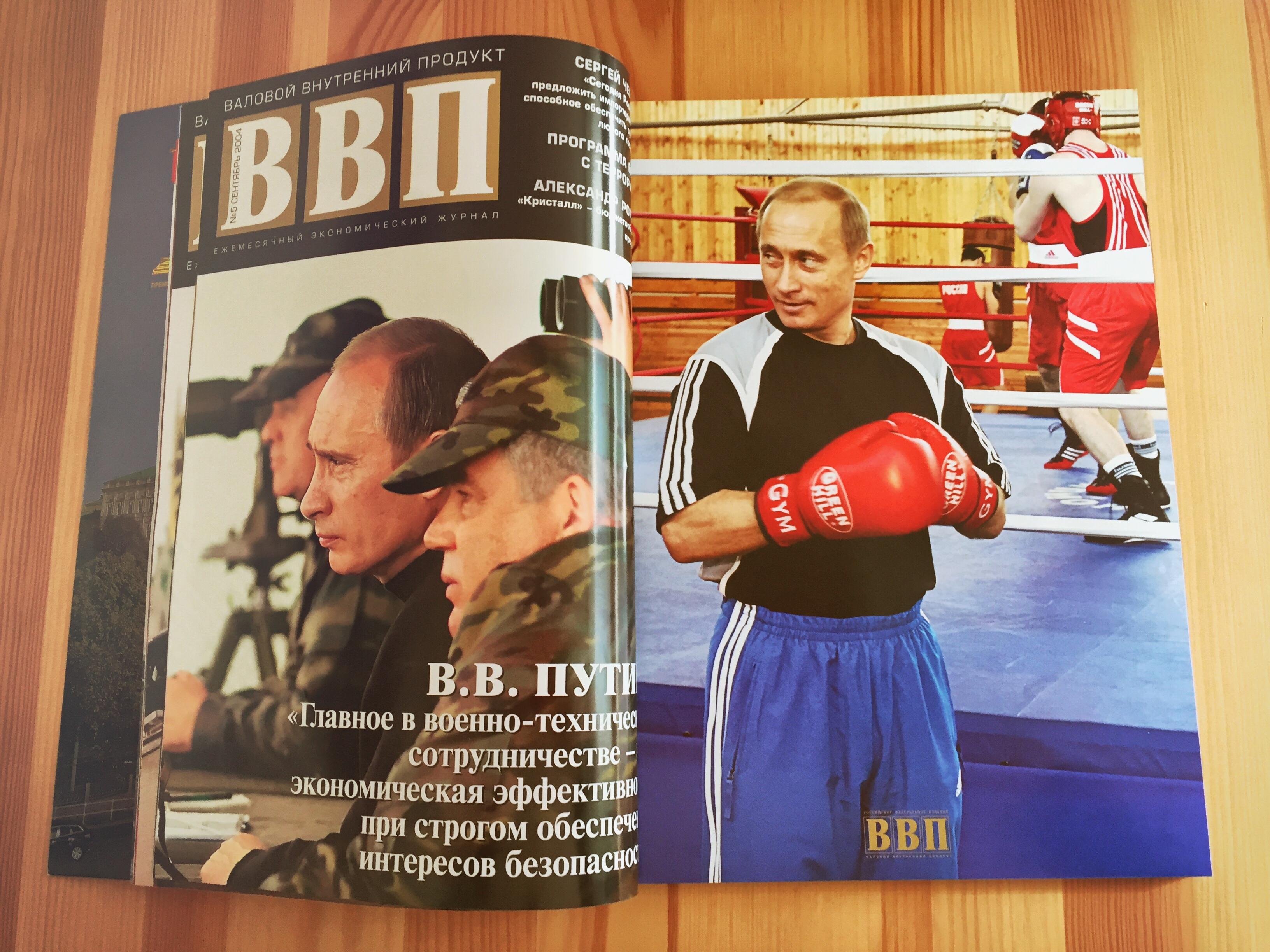 kscheib Putin der Woche Boxer