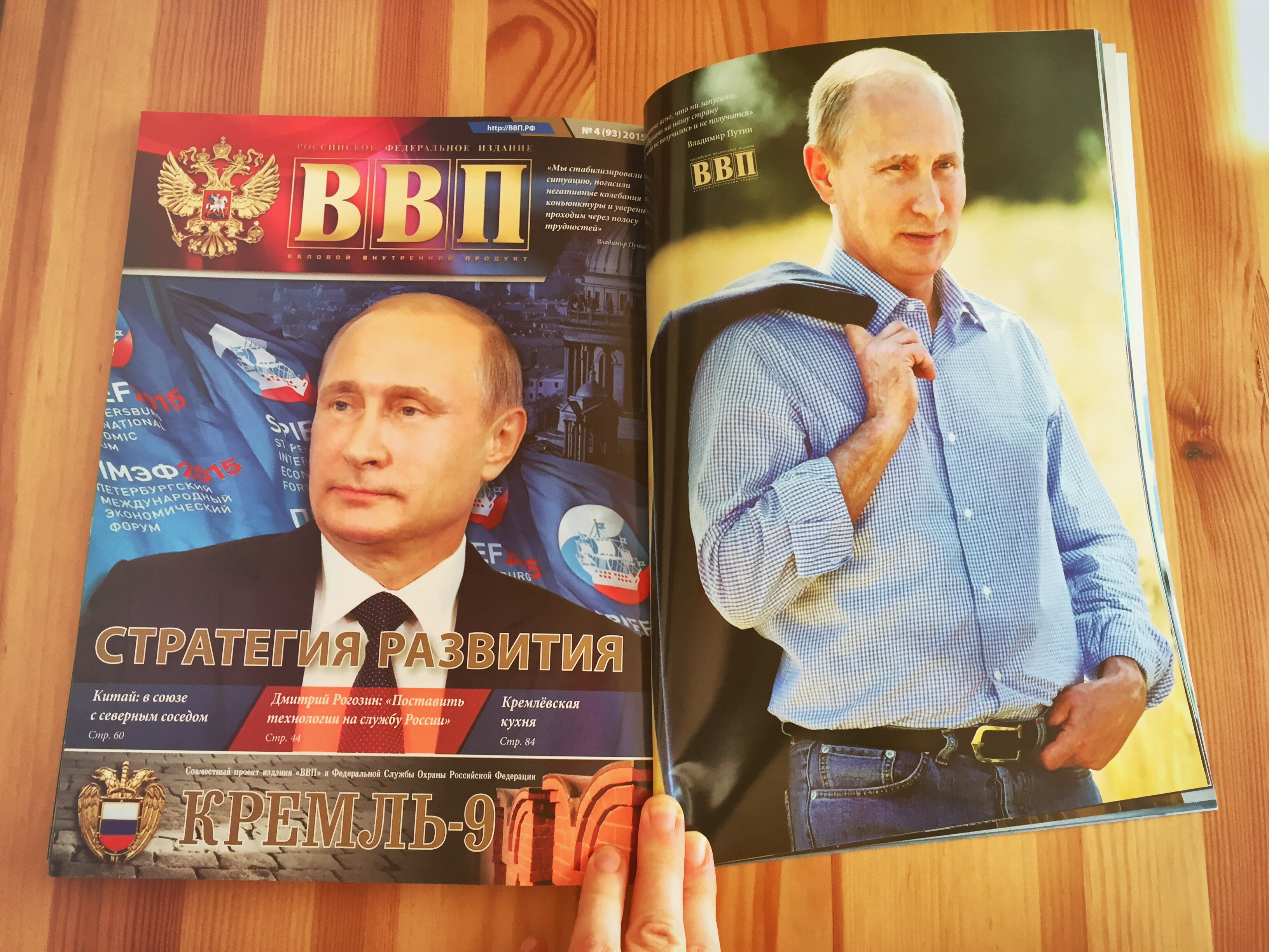 kscheib Putin der Woche Freizeithemd